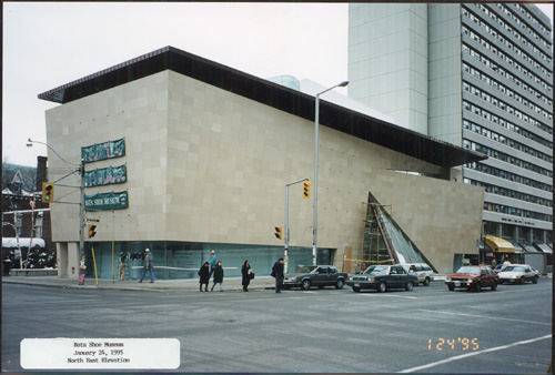 Bata Shoe Museum, north east elevation